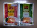长沙食品铝箔袋质量可靠的厂家