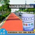 江西贛州瀝青路面彩色防滑封層路面薄層翻新