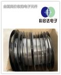 東莞石碣集成電路收購公司