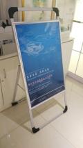 廊坊立地室內手提式海報架 海報架型號實耐用
