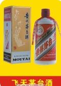 北京朝陽回收飛天茅臺酒