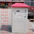 機井灌溉射頻卡控制器 smc智能玻璃鋼井房
