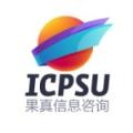 江苏ICP代办南京ICP代办ICP加急代办