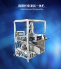面膜一體機 面膜生產機器 面膜生產機器