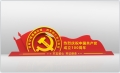 杭州宣傳欄標識標牌黨建系列