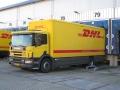 亳州DHL快遞全球貨運公司