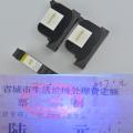 TIJ數碼噴印HP45噴頭票據專用防偽熒光紅色墨水