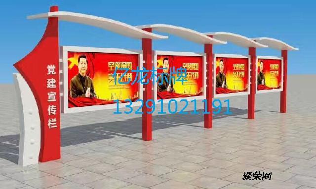 青岛宣传栏 路名牌 候车亭 核心价值观标牌