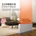 丹美云碳纖維電暖器