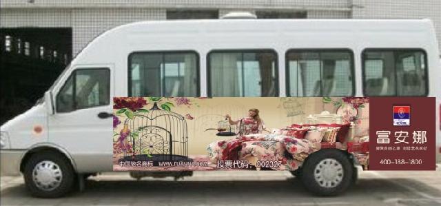车身广告设计稿2份;要加盖红章的;     5.