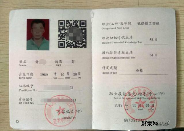 装配钳工中级�zh�_手机验证重庆市考中级钳工资格证在哪里报名需要什么条件