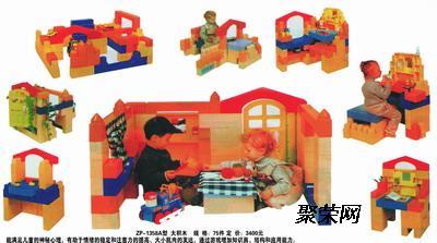 益智儿童积木专卖 幼儿园益智积木价格