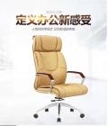 供应各种主管椅 经理椅等办公家具 款多价优