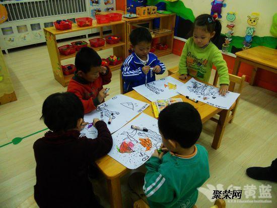 儿童学画画的培训班