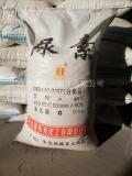 河北尿素工廠東光牌尿素1噸起售工業級尿素的應用領域