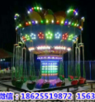 郑州三和v接口游乐场接口设备飞椅上市震撼usb多水果数据线图片