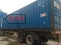供應廣州各地二手集裝箱貨柜20GP 40GP40HQ