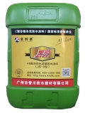 黑豹HB聚合物水泥基防水涂料£¨JS-II型£©