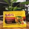 通用型作物增產套餐的特點和作用