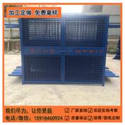工地防坠护栏网 海南哪里有临边护栏卖 电梯安全门厂家海口