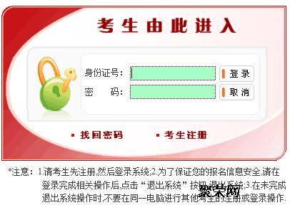 2017年湖北省高级工程师职称评定要求申报公示条件