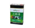 直銷銳涂三防漆絕緣電阻高介電損耗低防濕熱電路板三防漆