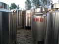 辽宁定做316材质不锈钢搅拌罐 加热搅拌罐