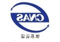 東營的企業辦理ISO9001的好處以及流程