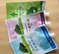 貴陽大樹營養輸液袋質量好的廠家