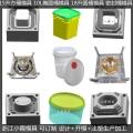 18L化工桶塑膠模具