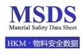 湖南氧化鋁陶瓷造粒粉MSDS報告辦理
