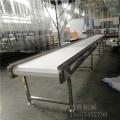 食品皮帶輸送機皮帶流水線食品廠用PU皮帶生產線