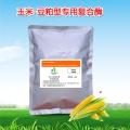 玉米—豆粕型日糧專用復合酶