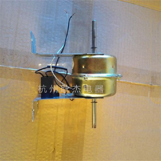 生产双出轴电机 风幕机电机 单相异步电动机生产