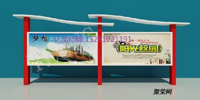 青岛宣传栏 路名牌 精神堡垒核心价值观标牌广告灯箱