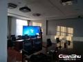 冠樹會議室98寸超大觸控一體機98寸商用液晶顯示器