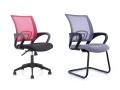 廣州盛源家具舒適簡約辦公網椅款式多樣