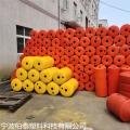 滾塑廠家定制優質電站攔污排批發垃圾攔截浮排