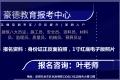深圳土建施工員證報考時間及辦理入口