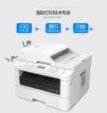 大連上門維修打印機復印機,更換故障部件