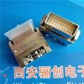 骊创热卖20芯航空插头装针J14A-20TJ