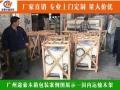 廣州荔灣區逢源專業打出口木架