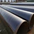 3pe防腐鋼管工藝特點