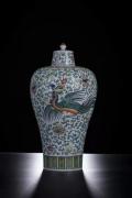 陽士琦斗彩龍鳳穿花紋梅瓶景德鎮御窯博物院重磅推出