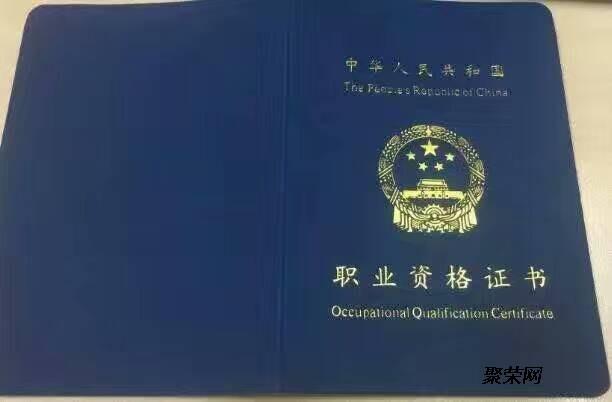 建构筑物消防员证报考条件颁发单位建筑八大员