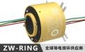 12V孔径38.1mm4路20A不锈钢码头吊机滑环