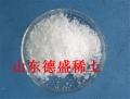 氯化鑭國內工廠報價-氯化鑭專業生產經驗