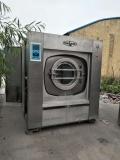 供应海狮100公斤全自动水洗机