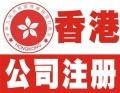 香港公司操作進出口貿易的常用方法