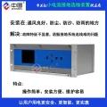 林芝MLD-KY小電流接地選線裝置